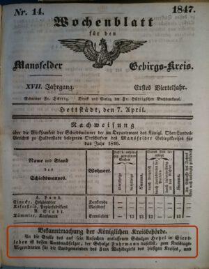 1847-04-07-schulze-hetzel-1